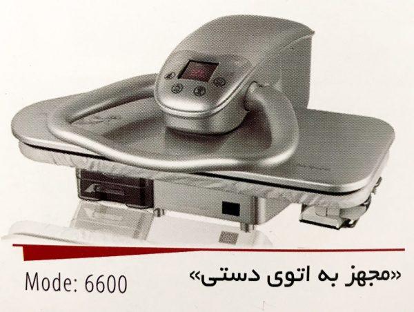 اتوپرس ژانومه هفتاد سانت نقره ای مدل 6600
