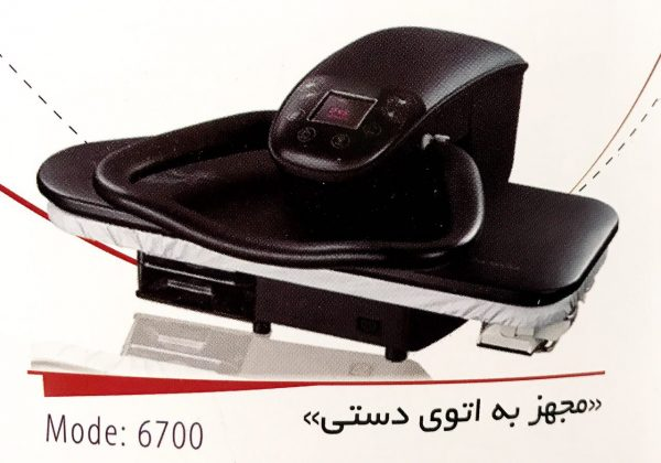 اتوپرس ژانومه هفتاد سانت مشکی مدل 6700