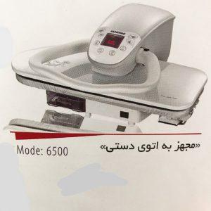 اتوپرس ژانومه هفتاد سانت نقره ای مدل 6500