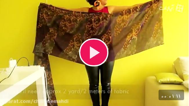 آسانترین آموزش دوخت لباس خفاشی