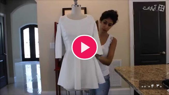 آموزش دوخت لباس